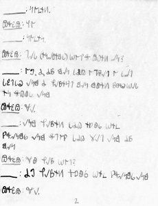 a page from the police taped phone call transcript, translated into Deseret Alphabet